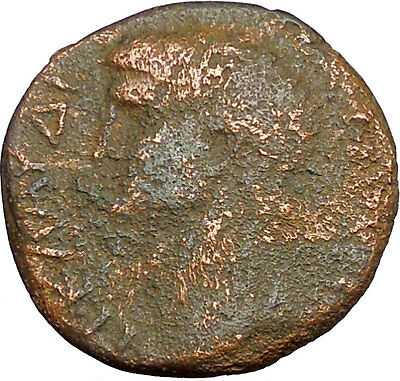 Claudius 41AD Province of Macedonia Ancient Roman Coin Macedonian shield i34108