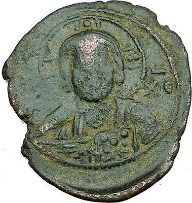 JESUS CHRIST Class E Anonymous Ancient 1059AD Byzantine Follis Coin  i34186
