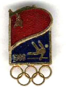 1988 SEOUL rare SOVIET UNION Olympic NOC Delegation Gymnastic Team dated pin