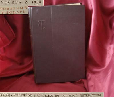 1956 Vintage Russian Industrial Dictionary Hard Cover Book