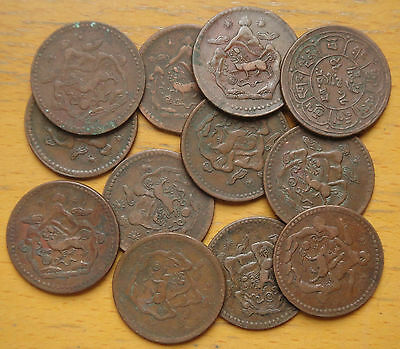 RARE 15 Pieces Tibet Theocracy Old Coin 5 Sho With Sun+Sun, 1947-1949