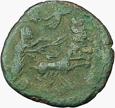 Constantine I the Great Heaven Chariot  Horse  Christian  Deification  i35428