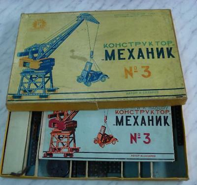 1950s ANTIQUE USSR CHILD GAME CONSTRUCTOR MECHANIC