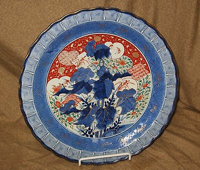 Unusual Antique Japanese Imari Porcelain Charger or Plate signed
