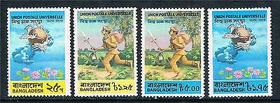 Bangladesh 1974 Centenary of UPU SG 45/8 MNH