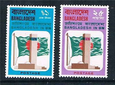 Bangladesh 1974 Admission to UN SG 43/44 MNH