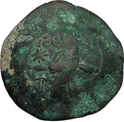 Latin Rulers of Constantinople 1204-1261AD Byzantine Coin Jesus Christ   i36175