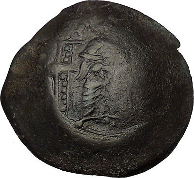 Latin Rulers of Constantinople 1204-1261AD Byzantine Coin Jesus Christ   i36192