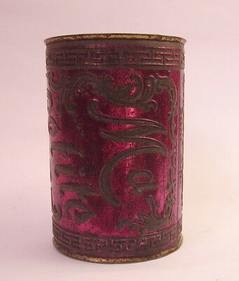 ANTIQUE FRENCH ma petite caisse d'epargne - my little savings fund TIN MONEY BOX