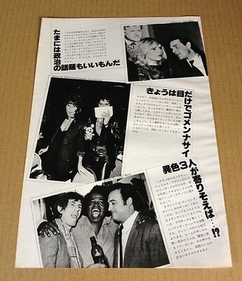Blondie Edward Kennedy Kiss Cher Keith Richards Belushi JPN mag photo clipping