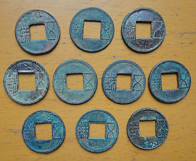 Pick 10 Pieces CHINA Ancient Coins Han Dynasty BC.206--AD.220