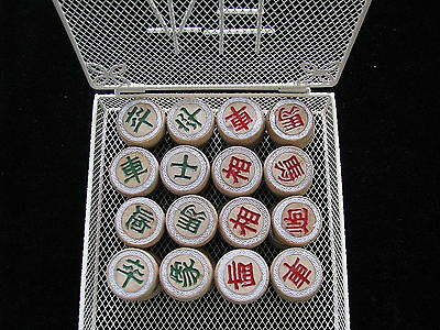 "Xiangqi, Vintage Chinese chess 1.2"" wooden chess pieces, metal box, paper board"