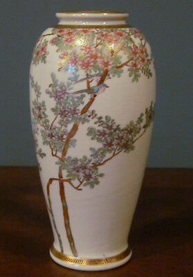 Old or Antique Japanese Satsuma Vase Signed