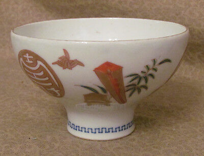 Antique Japanese Imari Porcelain Footed Cup Rare Form