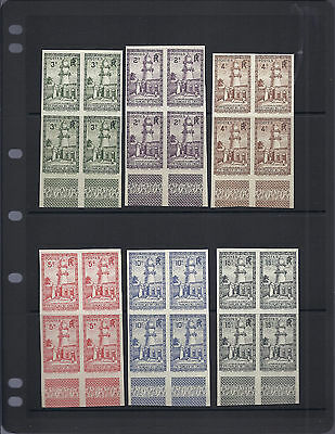 SOMALI COAST 1938-40 DJIBOUTI MOSQUE WARRIORS (10 IMPERF MNH blks of 4) *RARE*