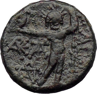 Aigai in Aiolis 2nd cent BC Very Rare Ancient Greek Coin Nude Zeus Cult  i30113