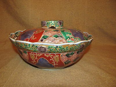 Antique Japanese Imari Bowl with Reticulated Lid Rare Form