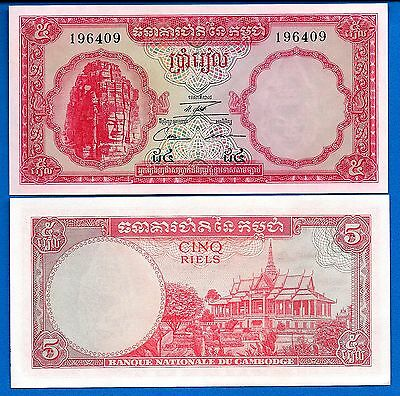 Cambodia P-10c Five Riel Year 1962-1972 Uncirculated Banknote