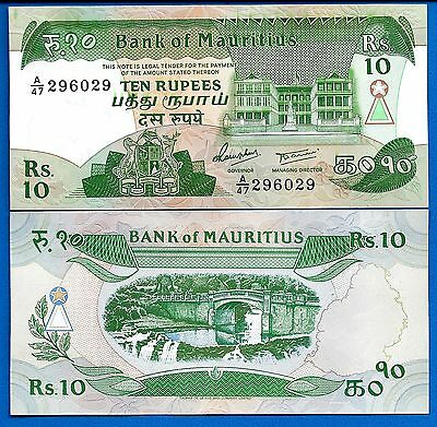 Mauritius P-35 Ten Rupees Year ND 1985 Uncirculated FREE SHIPPING