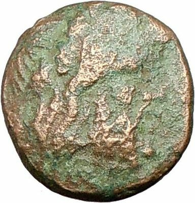 Philip V Macedonia 221BC Rare Ancient Greek Coin ZEUS ATHENA Cult  i27659