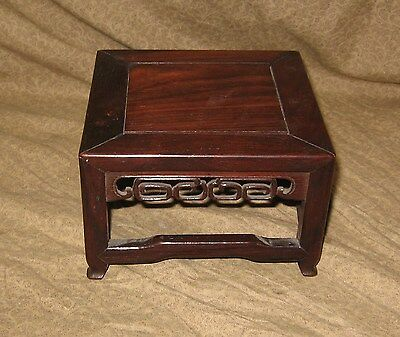 Antique Chinese Hardwood Stand  PRICE REDUCED !!
