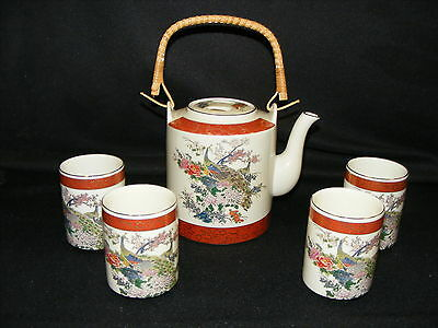 Vintage Satsuma Arnart Imports 4 Cup Teapot with Bamboo Handle + 4 Cups