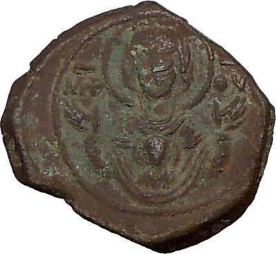 Andronicus II Palaeologus Ancient Medieval Byzantine Coin VIRGIN Oran  i22303
