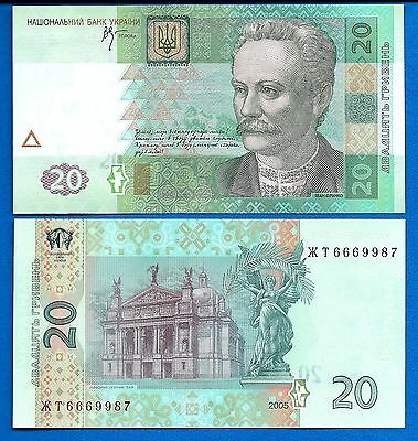 Ukraine P-120b 20 Hryvnia Year 2005 Uncirculated Banknote FREE SHIPPING