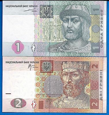 Ukraine One and Two Hryven Year 2004-05 Uncirculated Set-U9 FREE SHIPPING