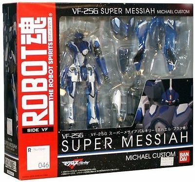 Robot Soul Spirits Tamashii 046 Macross F VF-25G Super Messiah Action Figure