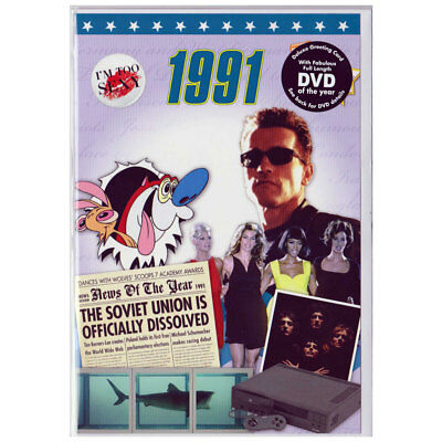 24167 1991 Dvd Card Dvdcard Birthday Greeting Visual History Of A Special Year