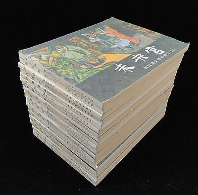 Set of 20 Volumes China Comic Strip in Chinese: The Romance of Western Han Dyn.