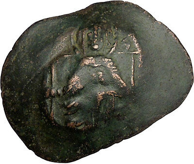 Authentic Ancient Medieval Byzantine Trachy Coin circa 1100-1300 AD i38881