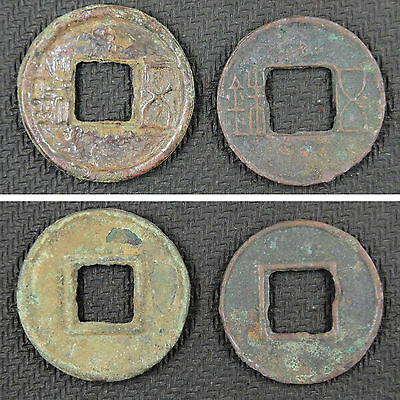 RARE A Pair China Ancient Coins Han Dyn BC.206--AD.220