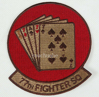 Us Usaf 77Th Fighter Squadron Embroidered Patch -32266