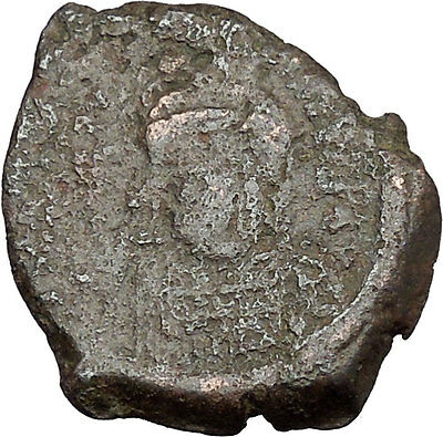 JUSTINIAN I 527AD Half Follis Constantinople Medieval Byzantine Coin  i38942