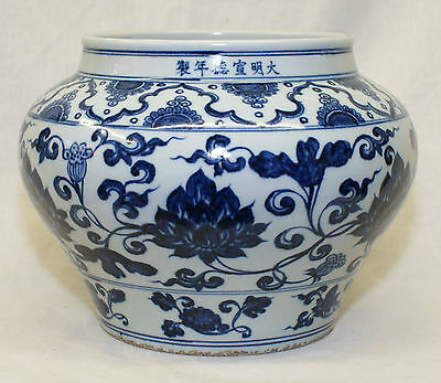 Blue and white vase.  Ming Xuande Mark.
