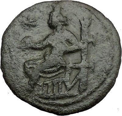 KINGDOM of BOSPORUS  Reskuporis II 211AD Aprodite Love Ancient Greek Coin i38520