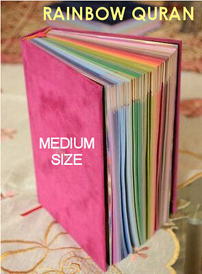 Rainbow Quran | Koran | Beautiful Design w/ Hard Cover | Medium | Free Ship USA
