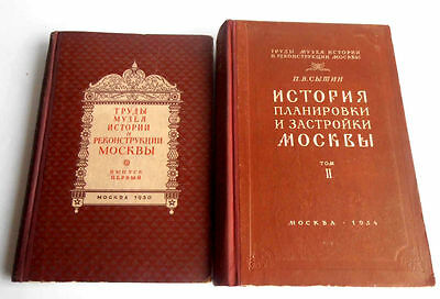 1950/54 P.SYTIN Russia MOSCOW History of Planning & Building Books 2 Volumes
