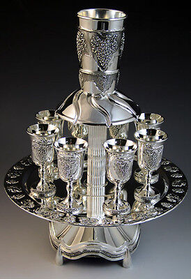 """Wine Fountain, 8 Cups, Silver Plated, Grapes Design, Large Cup 3.25"""", Small 3.5"""""""