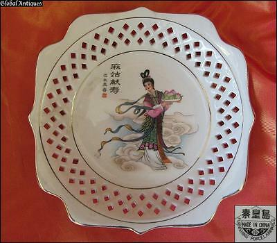 Vintage Chinese Porcelain Decorative Handpainted Wall Plate