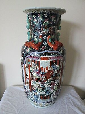 20th Century Large Chinese Famille Rose Porcelain Vase With Marks. 20 Inch Tall.