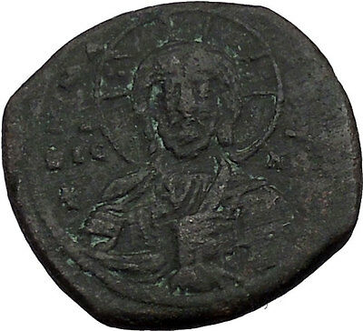 JESUS CHRIST Class A2 Anonymous Ancient 1028AD Byzantine Follis Coin  i39330