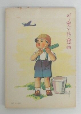 "WWII Japanese  ""Cute defense squad"" Homefront Notebook"