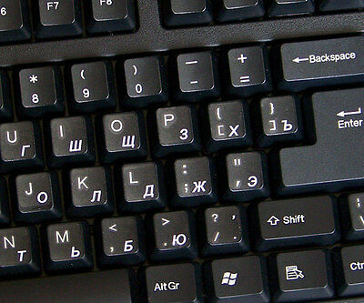 Russian Cyrillic Keyboard Stickers Transparent White -The  Best On Ebay