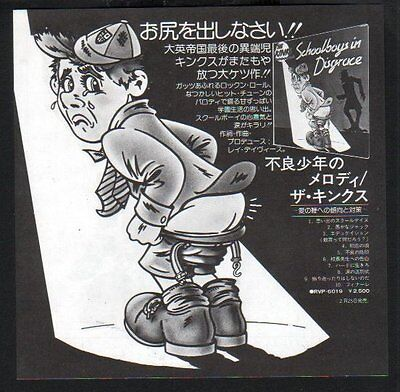 1976 The Kinks Schoolboys in Disgrace JAPAN album promo ad / clipping cutting