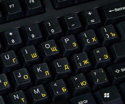 RUSSIAN TRANSPERENT KEYBOARD STICKERS WITH YELLOW LETTERS-BEST on the WEB