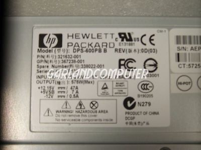 HP Compaq DL380 G4 575W Redundant Power Supply Unit 321632-001
