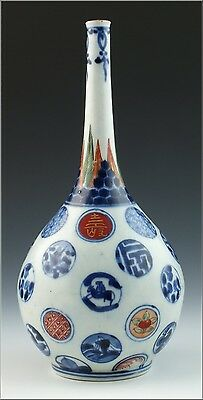 Rare Signed 19th C Japanese Imari Vase With Coin Patterns